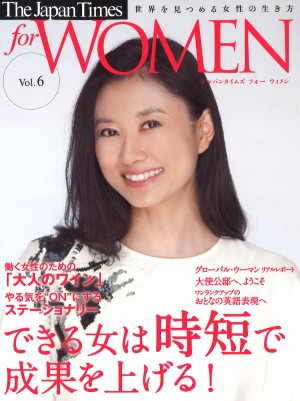 The Japan Times for Women_Vol.6
